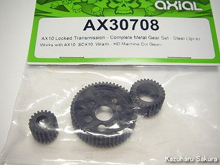 Axial(アキシャル)・SCX10・ジープ ラングラー G6 製作記 ~ Axial AX30708 Locked Transmission - Complete gear set steel(スチール製ギヤ3点セット)